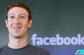 Цукерберг Сделает WHATSAPP – Глобальной платформой сообщений