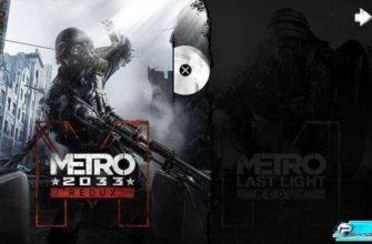 Metro Redux – Обзор игры