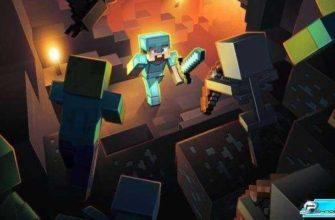 Minecraft для PlayStation 4 - Обзор