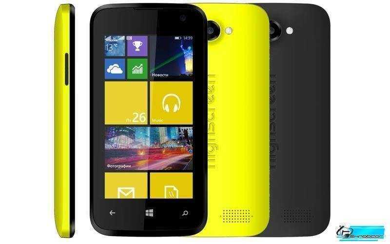 Highscreen представила самые бюджетные смартфоны на Windows Phone