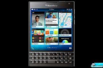 BlackBerry Passport – обзор бизнес смартфона