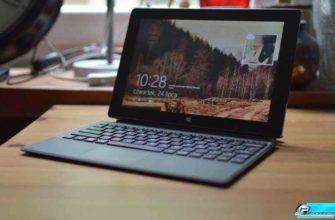 Kruger&Matz 1080G – Обзор планшетного ноутбука