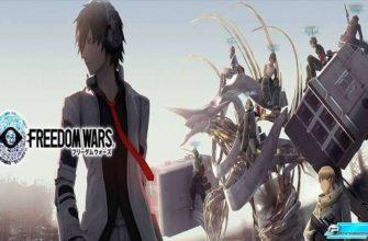Freedom Wars – Обзор игры