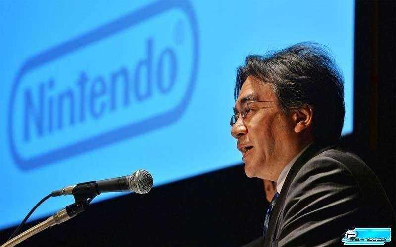 Устройство для отслеживания - Nintendo