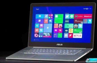 Asus Zenbook NX500 – Обзор ноутбука
