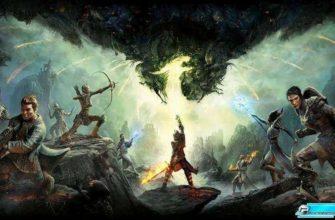 Обзор игры Dragon Age: Inquisition