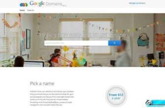 Google открыл сервис регистрации доменов Google Domains