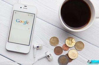 Google сдает позиции?