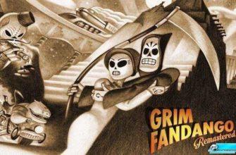 Grim Fandango Remastered - Обзор игры