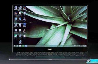 Новый ноутбук Dell XPS 13 – Обзор
