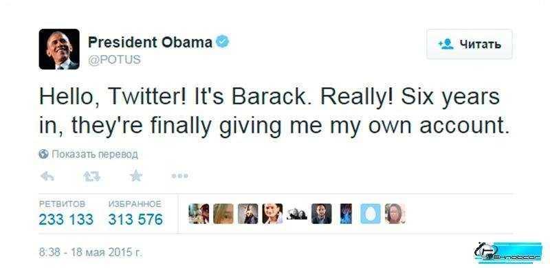 первый твит отправленный президентом Обамой