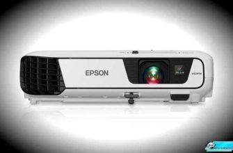 Отличные изображения с Epson PowerLite Home Cinema 640
