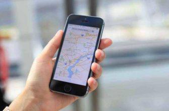 Новое обновление Google Maps работает без интернета