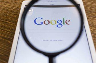 Google тестирует новый вид результатов поиска