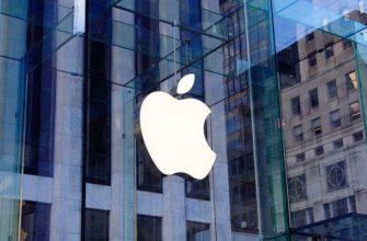 Apple iPhone 8 - сканер радужной оболочки глаза и распознавания лиц