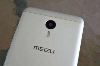 Meizu MX6 - 10-ядерный процессор и мощные характеристики