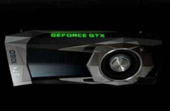 Новая Nvidia GTX 1060 - 6ГБ ОЗУ и быстрее на 15% AMD RX 480