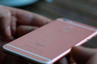 Apple iPhone 7 – когды выйдет и всё, что мы уже знаем об Айфон 7