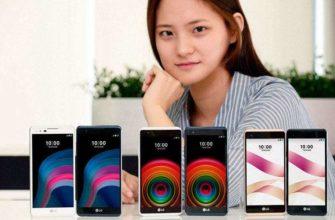 LG X5 и X Skin - Два новых смартфона от LG