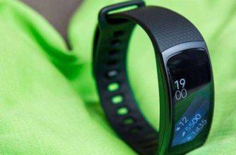 Samsung Gear Fit 2 – Обзор отличного спортивного браслета