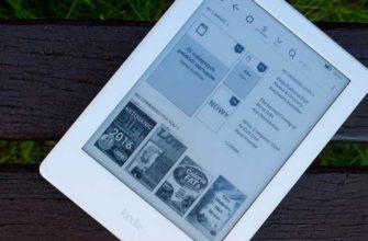 Amazon Kindle 8 – Обзор обновленной электронной книги