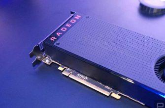 AMD RX 470 - Новая видеокарта с ценой менее 200$