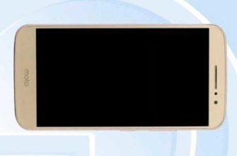 Lenovo (Motorola) Moto M – Новости и слухи о новом смартфоне