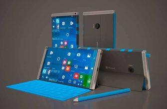 Microsoft Surface Phone - Элегантный дизайн и 6-дюймовый дисплей
