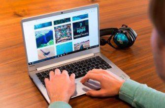 Lenovo IdeaPad 710S – Обзор ультрабука соединившего компактность и удобство