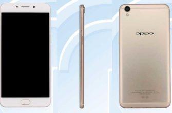 Oppo R9S получит 4 Гб оперативной памяти и 16 МП камеру