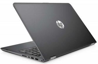 Обзор HP Envy x360 – Тонкий и современный ультрабук от HP