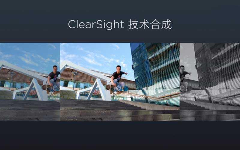 технология двойной камеры Clear Sight Qualcomm