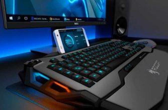 Обзор Roccat Skeltr – Игровая клавиатура с подключением смартфона