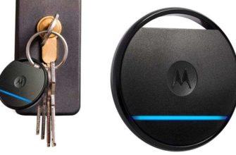 Motorola Connect Coin поможет найти телефон и даже спасти жизнь