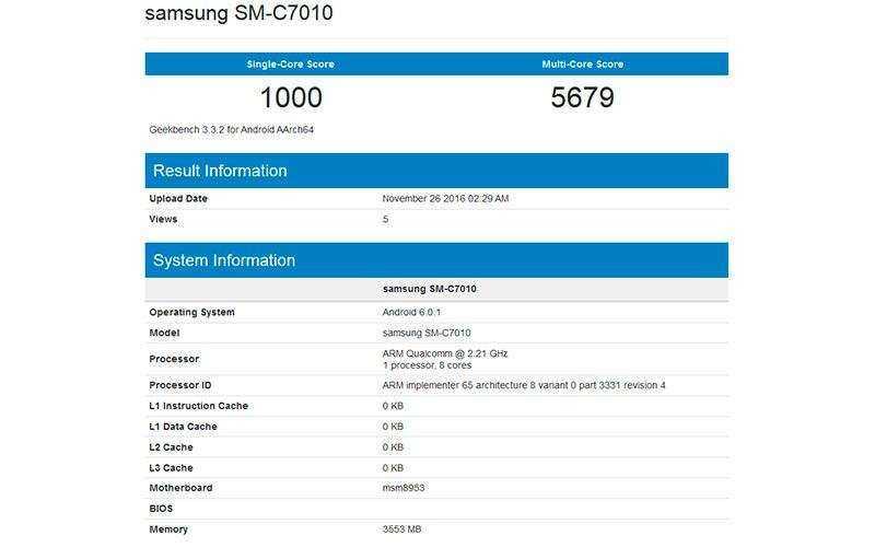 Samsung Galaxy C7 Pro прошел тест Geekbench