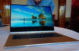 Обзор Lenovo Yoga 910 – Один из лучших ультрабуков на рынке