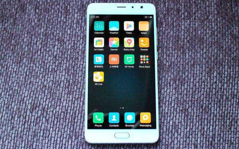 MIU Xiaomi Redmi Pro