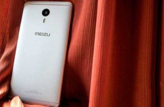 Обзор Meizu M3 Max – Смартфон с большим экраном и невысокой ценой
