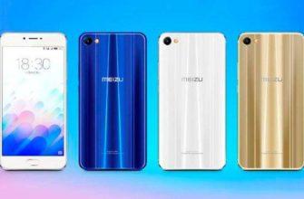 Смартфон Meizu M3X оснащен процессором Helio P20 с 3 и 4 Гб ОЗУ