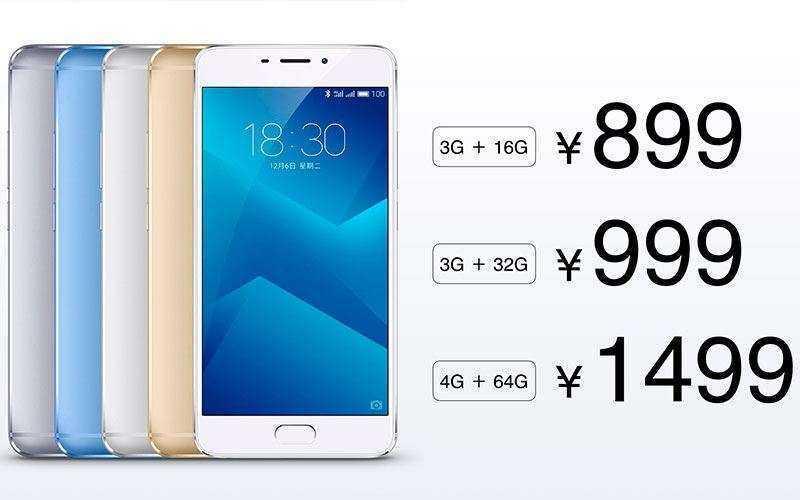 Meizu M5 Note цена