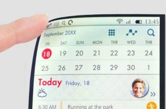 Japan Display объявила про гибкий ЖК-экран Full Active Flex