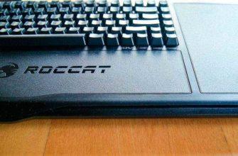 Обзор Roccat Sova MK – Игровая клавиатура с поверхностью для мыши