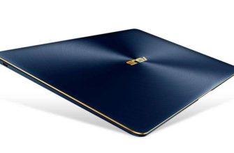 Asus рассекретила характеристики ноутбука Zenbook 3 Deluxe UX490