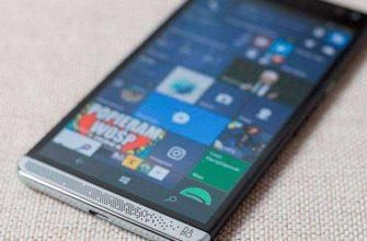 Обзор HP Elite x3 – Отличный телефон, который я не порекомендую