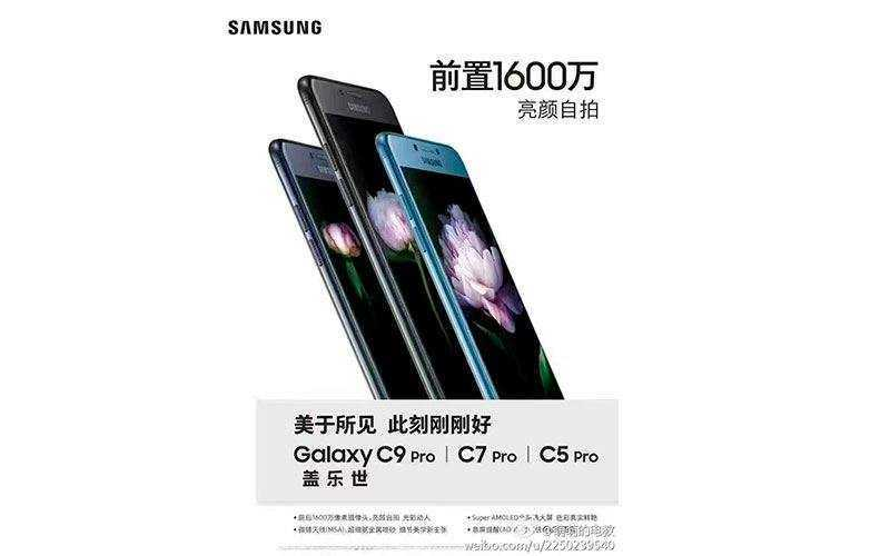 Изображение Samsung Galaxy C5 Pro и C7 Pro