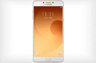 Изображение Samsung Galaxy C5 Pro и C7 Pro просочилось в сеть