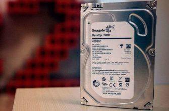 Seagate выпустит жесткий диск на 16 Тб в течении 18 месяцев