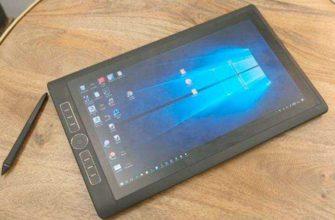 Обзор Wacom MobileStudio Pro – Графический планшет не для всех
