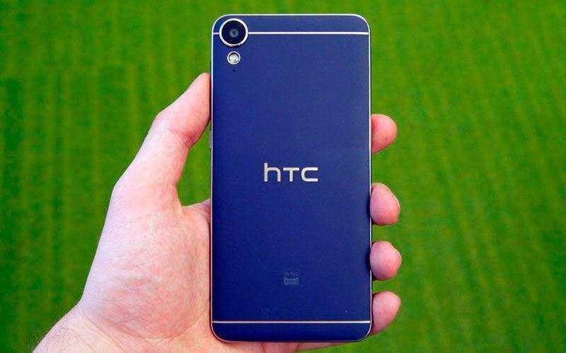 Дизайн HTC Desire 10 Lifestyle
