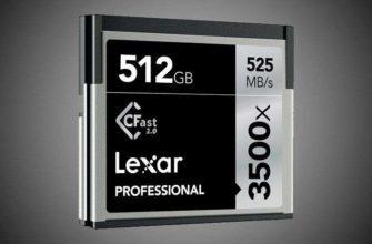 Lexar 3500x Professional CFast 2.0 имеют колоссальные 512 Гб